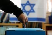 ماذا بعد الانتخابات الإسرائيلية؟