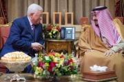 الملك سلمان: الإعلان الإسرائيلي بضم الأراضي الفلسطينية باطل ولاغٍ