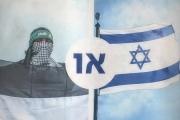فيسبوك يعلق حملة حزب نتنياهو الانتخابية بسبب 'خطاب الكراهية' ضد العرب