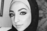 تقرير طبي قضائي يكشف السبب الرئيسي لوفاة الشابة الفلسطينية إسراء غريب