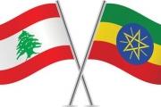 الإفراج عن حسن جابر: عائد إلى بيروت