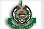 حماس في ذكرى مجزرة صبرا وشاتيلا: ستبقى المقاومة الطريق الصحيح للعودة والتحرير