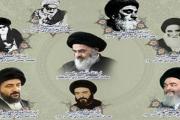 الشيرازية وعداؤها للمرجعيات في العراق وايران