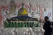 توتر في السجون الإسرائيلية... و140 أسيراً ينضمون للإضراب المفتوح