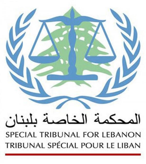 المحكمة الخاصة بلبنان تحث سليم عياش على التعاون معها: الجهود ستتواصل لضمان مثوله