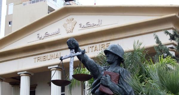 الاسرى المحررون اعتصموا امام المحكمة العسكرية تزامنا مع جلسة استجواب الفاخوري