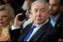فيسبوك توقف صفحة لنتنياهو لانتهاكه قوانين الانتخابات الإسرائيلية