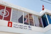 'زلزال' الانتخابات.. هل يعصف بحركة النهضة؟