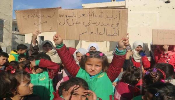 إدلب: الاتحاد الأوروبي يوقف دعم قطاع التعليم