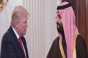 تحالف بلا حلفاء.. تفاصيل القوة الدولية التي انضمت لها السعودية لمجابهة إيران