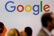 هكذا يمكنك معرفة البيانات التي يحتفظ بها جوجل عنك