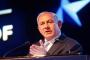 نتانياهو: 'مندهش ومحبط' من رفض حزب غانتس عرض تشكيل حكومة وحدة