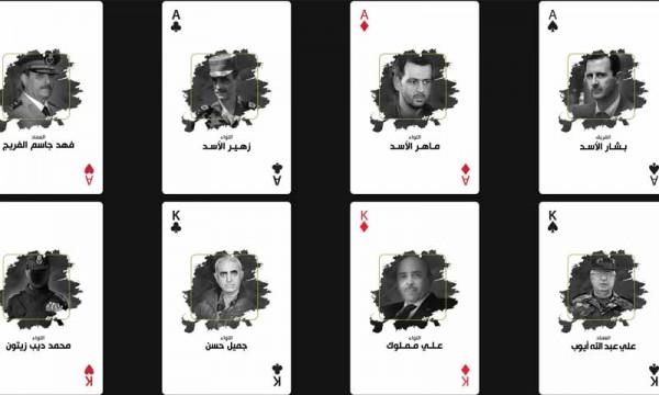 'القائمة السوداء'.. كتاب يتحدث عن 100 شخصية من النظام السوري