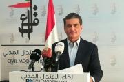 الأحدب: اغلاق تلفزيون المستقبل كان نتيجة متوقعة بعد رضوخ الحريري للتسوية الرئاسية