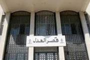 طلب السجن لمتهم في ملف السماسرة القضائيين