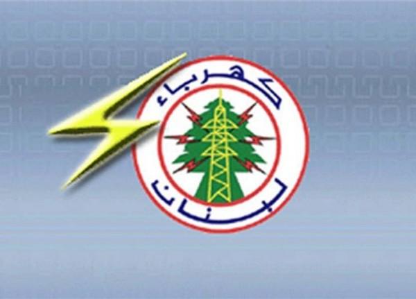 كهرباء لبنان: عزل مخرجي قناريت وعقتنيت من أجل تأهيلهما