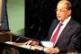 عون يحمل إلى نيويورك مخاوفه من «إقحام لبنان» في مواجهة أميركية ـ إيرانية