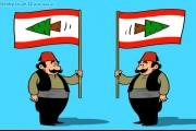 كل هذا الجدل في لبنان عن العملاء