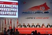 اطردوا تونس من الجامعة العربية فوراً!