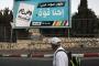 زعيم المعارضة في الكنيست قد يكون عربيا.. هل هي بداية لتاريخ جديد؟