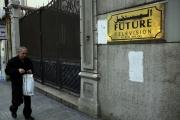دمعة على 'المستقبل'