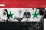 """""""ميلودراما"""" دمشق: العدو المهزوم والمواطن المطيع والصحافي المتخفّي"""