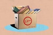 كتب بيروت ممنوعة في حيفا... 'إسرائيل تنظر إلى الثقافة العربية كعدو لها'