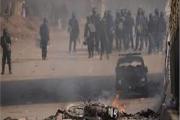 إصابة 4 من عناصر الشرطة الباكستانية في انفجار بمدينة ' كويتا '