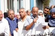 اعتصام فلسطيني أمام مقر الاونروا: لتمديد عملها ودعمها