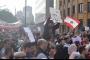 تظاهرة وسط بيروت احتجاجا على تردي الوضع المعيشي