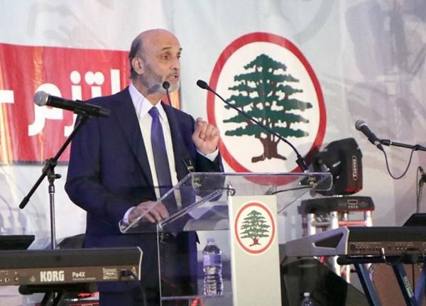 من قصد جعجع حين طالب باستقالة الأكثرية الوزارية الحالية؟