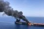 انفجار بناقلة نفط إيرانية في البحر الأحمر  اقرأ المقال كاملا