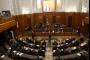 اغتصاب الدستور: الشراكة البنيوية بين مجلسي الوزراء والنواب