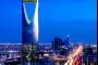 السعودية تسمح بمنح تأشيرات السياحة لحاملي التأشيرات الأميركية والأوروبية