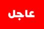 سفارة الامارات تحذر رعاياها لتفادي أماكن التظاهرات