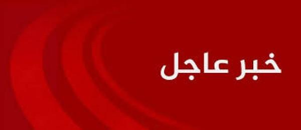 انتقال التظاهرة من رياض الصلح الى شوارع وسط بيروت مرورا ببيت الوسط