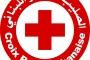 الصليب الاحمر: وضعنا 160 سيارات إسعاف مدعمة بـ 1000 مسعف في حالة تأهب
