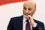 جعجع: لا ازال أتوقع استقالة وزراء الاشتراكي وافضل ورقة اصلاحية لن توصلنا إلى اي مكان