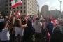 المتظاهرون في ساحتي رياض الصلح والشهداء يطالبون باسترجاع الأموال المنهوبة