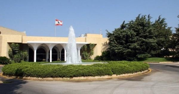 جلسة لمجلس الوزراء عند العاشرة والنصف في بعبدا