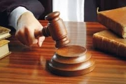 القاضي عويدات: نعمل على تسيير ملفات الفساد 'من دون استثناء'