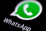 'واتساب' يضيف ميزة طالب بها ملايين المستخدمين