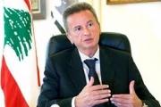 إستدعاء الى حاكم مصرف لبنان: لمنع المصارف مخالفة قانون النقد والتصريف
