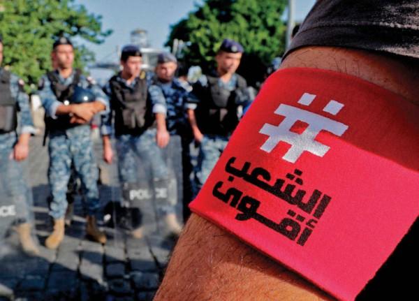 خلفيات «الإنتفاضة» على عون