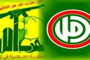 ضوء أخضر من «حزب الله» و«أمل».. لقاء بين الخليلين والصفدي ليلا!