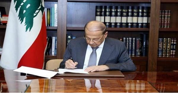 فساد وهدر مالي.. عون يطالب بالتحقيق في 18 ملف!