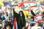 «عزل الشيعة».. إسرائيل تفكر و إيران تدبّر!