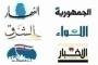 افتتاحيات الصحف اللبنانية الصادرة اليوم السبت 30 تشلاين الثاني 2019