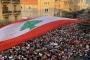 ما جديد اللقاء الدولي الثُلاثي بشأن لبنان؟