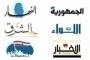 أسرار الصحف اللبنانية اليوم الخميس 5 كانون الأول 2019